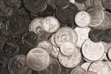 НБУ выводит из обращения монеты — подробности