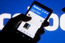США призывают Facebook прекратить работу над своей криптовалютой