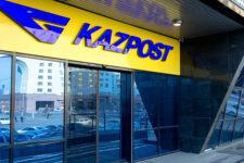 Прием платежей и открытые API: Почта Казахстана запустила сервисы для бизнеса