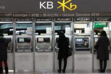 Крупнейший банк начнет работать с криптовалютой