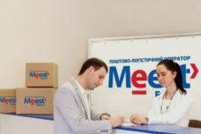 В украинских супермаркетах установили почтоматы