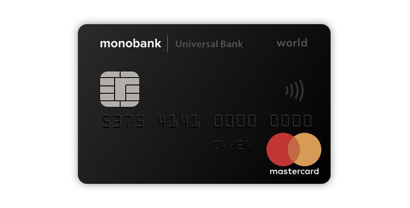 как взять кредит наличными в банке тинькофф