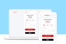 Portmone запустил Apple Pay для клиентов e-commerce
