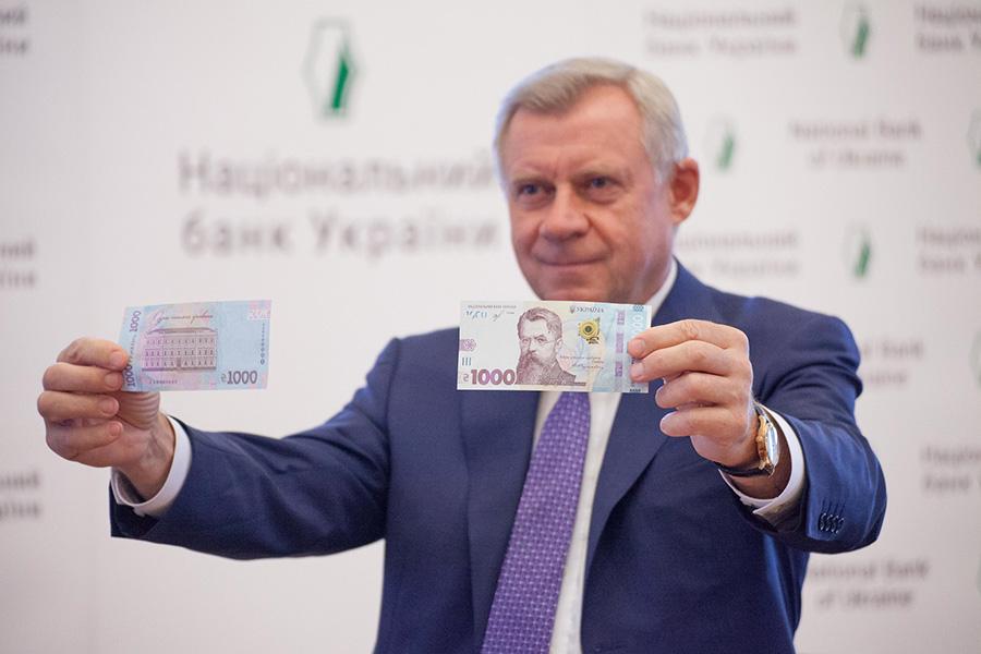 банкнота в 1000 грн