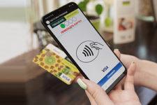 Смартфон вместо терминала: в Украине представлен новый формат платежей