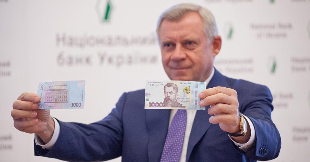 НБУ рассказал о защите новой банкноты в 1000 грн