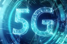 Технология 5G: к чему готовиться финансовым учреждениям