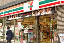 Популярный магазин закрывает мобильное приложение из-за сбоя в системе безопасности