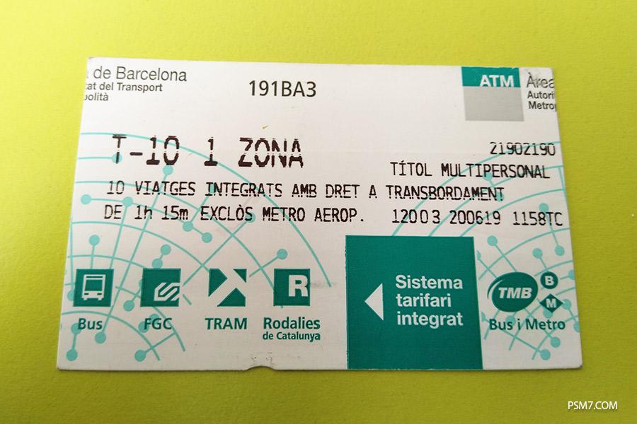 билет Т-10