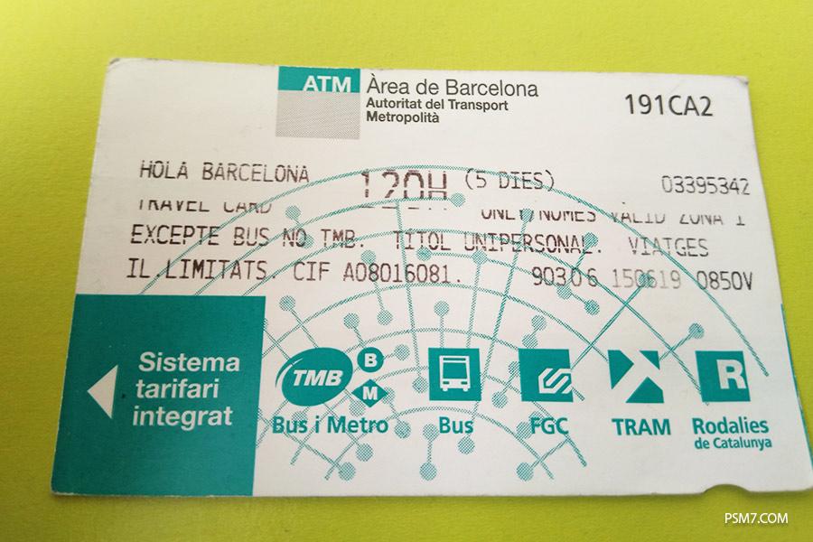 проездной Hola Barcelona