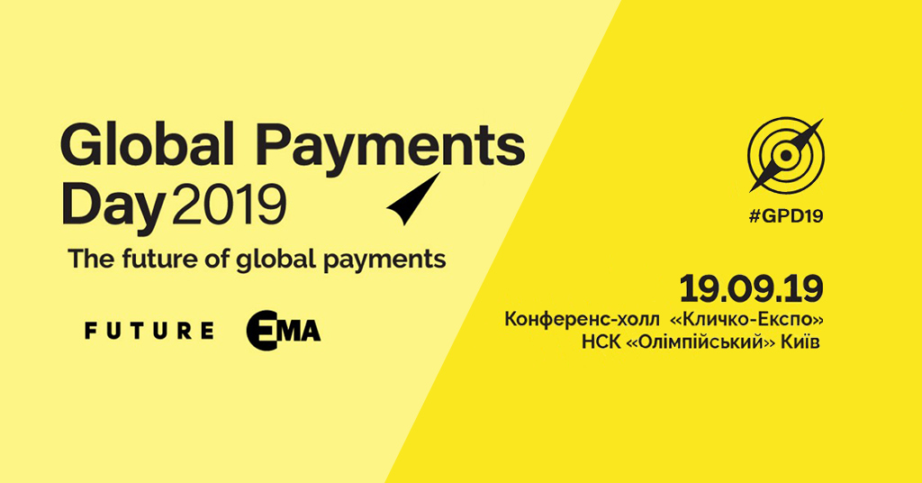 Global Payments day 2019