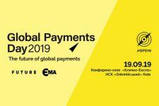 У Києві відбудеться Global Payments Day