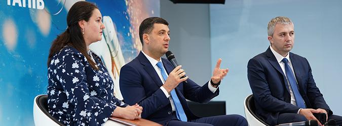 В Украине запустили программу для стартапов с грантами от $25 тыс