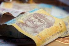 Деноминированные раритеты: какие страны отказались от мелких денег и почему