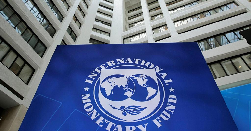 МВФ коронавирус