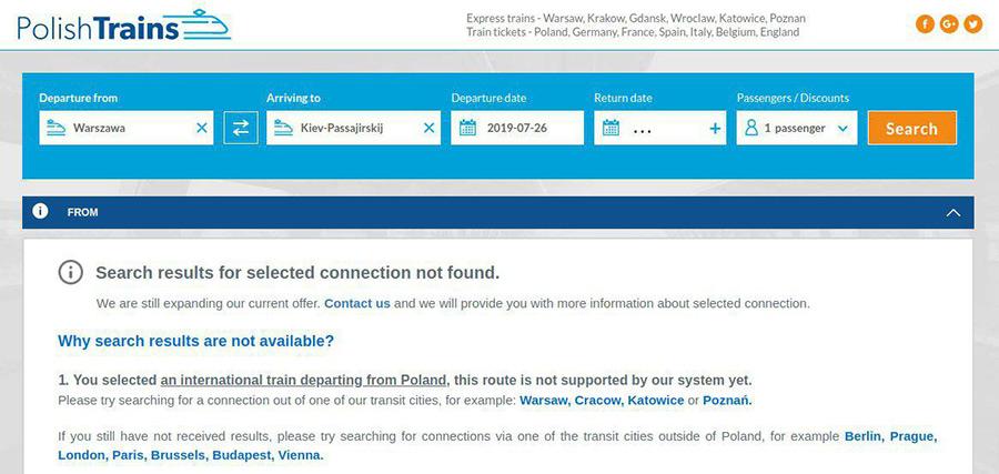 как лучше пересекать границу Польша Украина