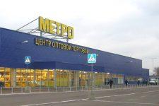 Metro запускает онлайн-магазин для бизнеса: детали проекта