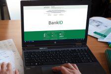 К системе BankID НБУ подключился крупнейший банк Украины
