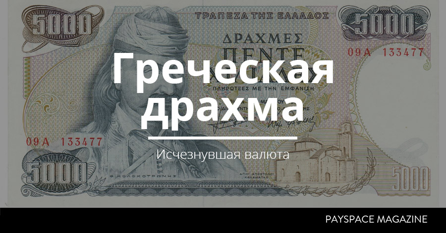договор займа в валюте