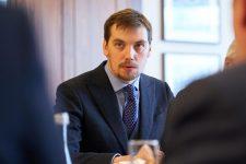 Премьер-министр подал заявление об отставке: как отреагировали финрынки