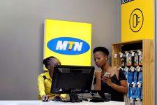 Крупнейший мобильный оператор Нигерии готовится стать банком