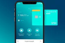 В Украине запустили еще один мобильный банк