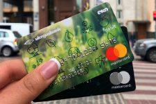 Укргазбанк предложил новый сервис пополнения кредитных карт без комиссии