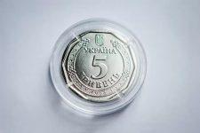 Нацбанк выпустит новые 5 гривен в форме монеты