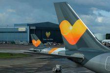 Крупнейшая авиакомпания обанкротилась из-за $2,9 млрд долгов