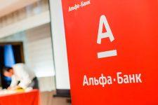 Два крупных банка Украины наконец объединятся: подробности сделки