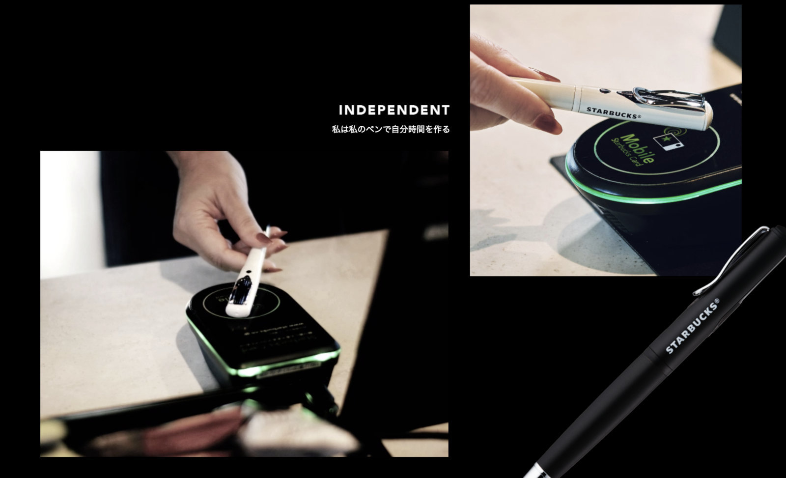 ручка с NFC