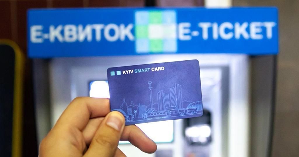 Где купить Kyiv Smart Card