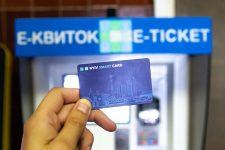 Внедрение электронного билета обошлось Киеву в полмиллиарда гривен — КГГА