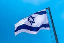 В Израиле откроют новый банк, впервые за несколько десятилетий