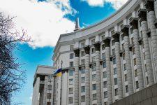В Украине намерены создать еще один орган исполнительной власти
