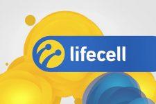 Стало известно, когда начнут выпускать платежные карты lifecell