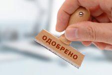Новый закон позволит штрафовать кредиторов за обман клиентов