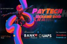 В Киеве пройдет конференция PayTech Ukraine 2019