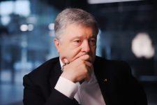 Обыски ГБР: силовики пришли в банк Порошенко (фото)