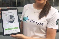 Приват представил оплату лицом и новый онлайн-банк: как это работает