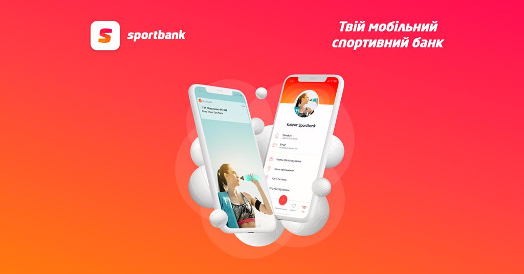 украинские финтех-стартапы 2019