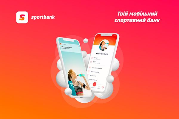 Для любителів спорту: в Україні представили новий мобільний банк