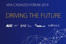 Будущее без наличных: в Киеве состоится Visa Cashless Forum
