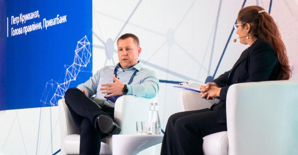 платежные тренды в Украине