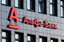 Два крупных украинских банка завершили процедуру слияния