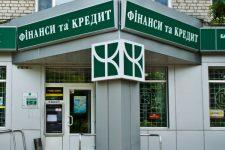 Менеджеры двух украинских банков-банкротов подозреваются в коррупции