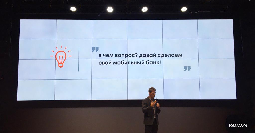 sportbank Нік Ізмайлов