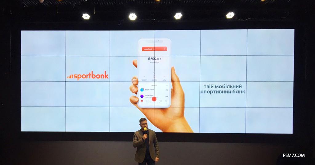 презентація sportbank