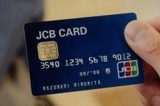 На украинский рынок выходит крупнейшая платежная система Японии
