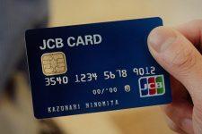 В Украине начнут принимать к оплате платежные карты JCB